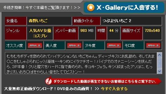 X-gallery